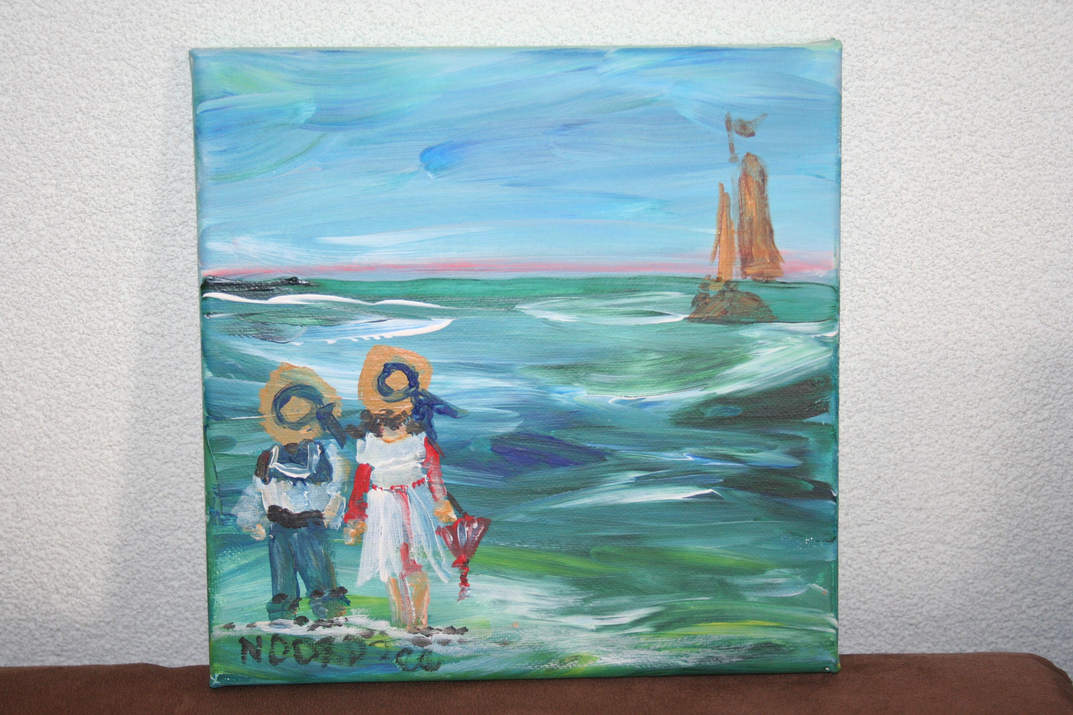 Welp Schilderij kinderen op het strand | Citywall Trading PC-01